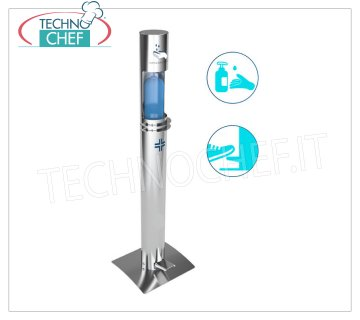 Pedestal with No Touch pedestal Floor stand-column with bottle for hand sanitizing gel 1000 ml, pedal operated, weight 8.5 kg, dim.mm.330x300x1200h