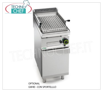 Fimar - GAS VAPOR-COMBI WATER GRILL, 1 module on OPEN CABINET, Mod.GW40 GAS VAPOR-WATER GRILL, 1 module on OPEN CABINET with COOKING ZONE of 344x500 mm, thermal power Kw.9.00, Weight 45 Kg, dim.mm.400x700x1040h