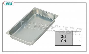 Aluminum Gastronorm trays Aluminum baking tray G / N 2/3 H Cm 2
