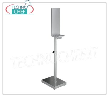 Height-adjustable stainless steel stand for dispenser Stand for Manual or Automatic Dispenser, made of stainless steel, height adjustable from 1200 mm to 1600 mm, Weight 9 Kg, Dimensions 680x320x225h mm